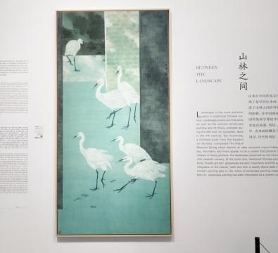 陈林 《稻香时节》 220×120cm 纸本水墨设色 2018