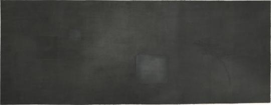 朱建忠 《次元》 纸本水墨 192×501cm 2017