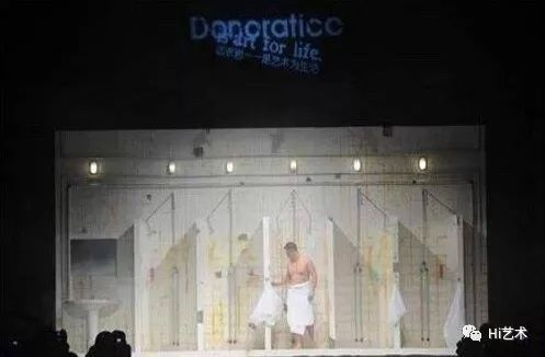 """2010年10月,""""洗澡""""Donoratico 2011春夏时装发布会 (中国国际时装周)"""