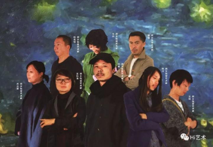 8位青年参展艺术家:陈川、马丹、李瑞、刘瑜、苏亚碧、王钰清、王锐、赵磊明