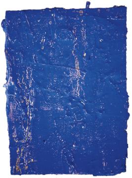 《古裂—蓝》 54.4x40x5.6cm 木质构造、麻纸、矿物·植物·土质颜料、箔 2002