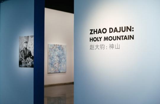 赵大钧首次京城个展 鲁美人纯净而刚正的精神场