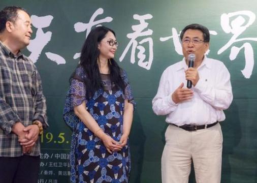 中国艺术研究院中国油画院院长杨飞云致辞