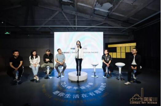 """设计师辛瑶遥正在以""""72秒""""脱口秀的形式介绍自己和自己的设计理念"""