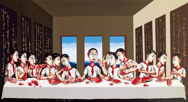 曾梵志《最后的晚餐》220×395cm油彩画布 2001