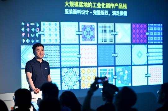 藏身美院和电台的微软小冰,除了绘画和音乐还能解锁更多技能