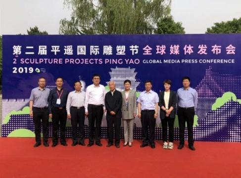 平遥国际雕塑节总顾问靳尚谊与山西晋中市、平遥县领导及活动主办方代表合影