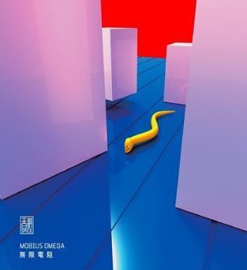 香料乐队《无限电阻》专辑封面,2018年发行封面艺术家:陈陈陈