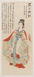 张大千 (1899 - 1983) 《惊才绝艳》 设色纸本 镜框 1953年作 135.2 × 57.5cm 估价待询