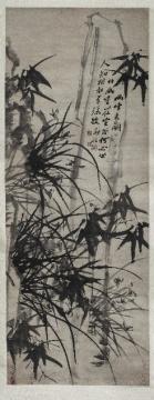 郑板桥 (1693 - 1765) 《空谷幽香图》 立轴 水墨纸本 136 × 52.5cm HKD 5,000,000-7,000,000 USD 635,000-889,000