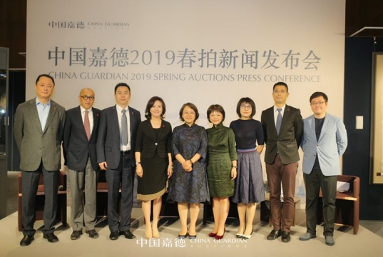 中国嘉德2019春拍新闻发布会,各部门负责人合影