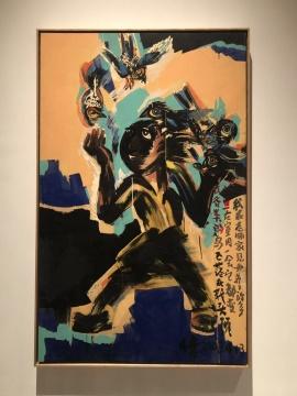 陈海燕 《鱼变鸟了》 162×102cm 彩版2004