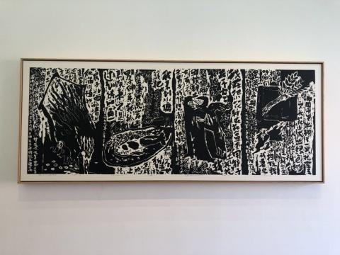 陈海燕 《无题》 92×250cm 木版画 1999