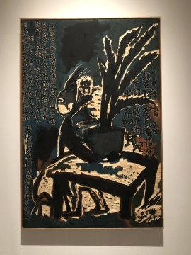 陈海燕 《花盆底下的洞》 183×122cm 彩版 2002