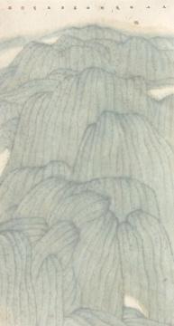 《莽苍》 70×37.5cm 纸本设色 2003