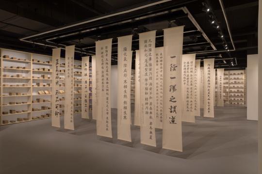 """""""默化——古籍里的传统医学文化与当代生活艺术的潜移""""展览现场"""