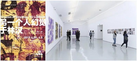 """""""青衿计划2018""""艺术家于林汉  蜂巢(北京)当代艺术中心 个展"""