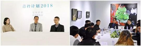 媒体发布会及学术研讨会现场