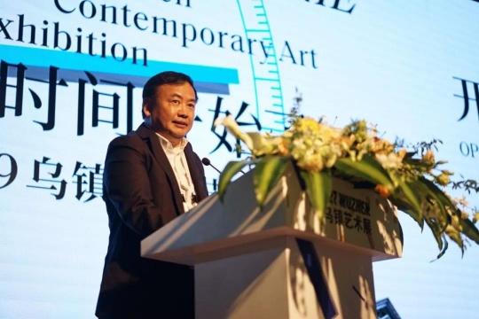 展览主席陈向宏