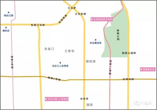 周婉京 2018北京独立艺术空间调查(三)