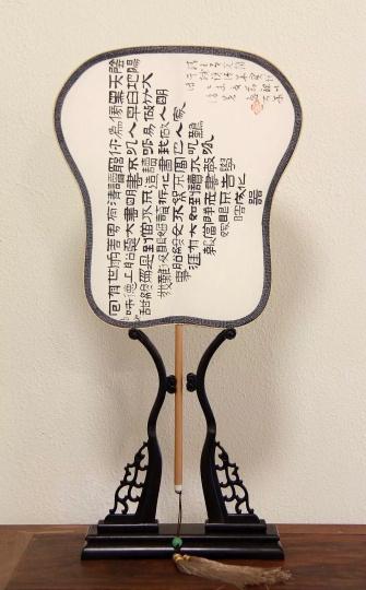 鲁大东书于团扇的作品《凤眼竹扇柄—芭蕉宫扇》,文本为清代的王有光摘吴越俗谚俚语