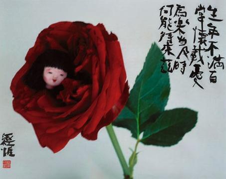 """""""花灵""""系列 90×60cm 日本和纸"""