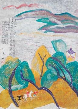 丁立人《莺老柳枝轻》135×97cm纸本彩墨 2016