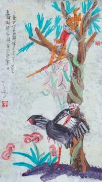 丁立人《大圣小圣斗法(贰)》60×35cm纸本彩墨 2018