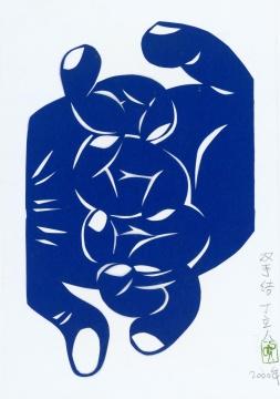 丁立人《双手结》21×29.7cm纸2000