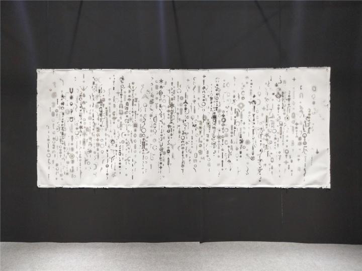 史金淞《淞注版金刚经》371×146.5cm 日常杂物、残酒、剩茶、宿墨、手工宣纸 2015