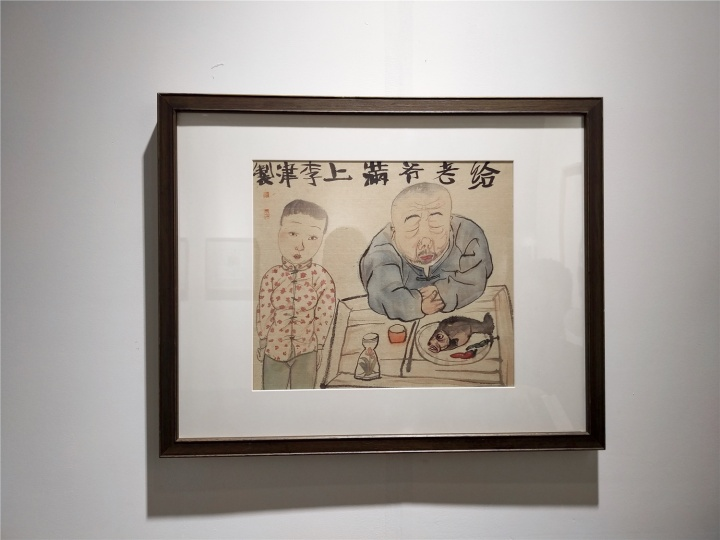 翰海当代艺术中心展位,李津《给老爷子满上》38×44cm 纸本设色