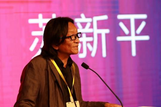 中央美术学院副院长 苏新平