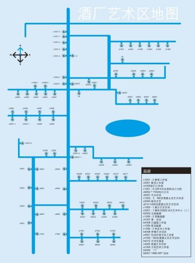 刊载在2007年《Hi艺术》上的酒厂艺术区地图(点击放大查看)