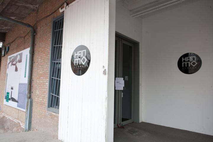 搬至798中街的世纪翰墨画廊