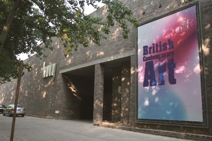 2009年4月,韩之演当代艺术空间更名为Iussue Project后的开幕展