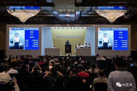 北京保利2019春拍现场(图片来源:保利官网)