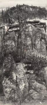 曾宓 《高岩山居图》 233×106cm 水墨纸本  成交价:345万元,刷新艺术家个人拍卖纪录  估价:60万-80万元,2019中国嘉德春拍