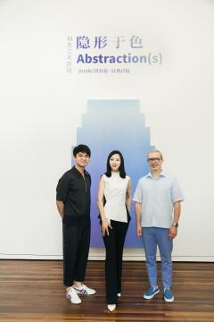 从左至右:阿尔敏·莱希亚洲总监张震中、松美术馆负责人王端、展览策展人尼古拉斯·特瑞布雷(Nicolas Trembley)在展览现场