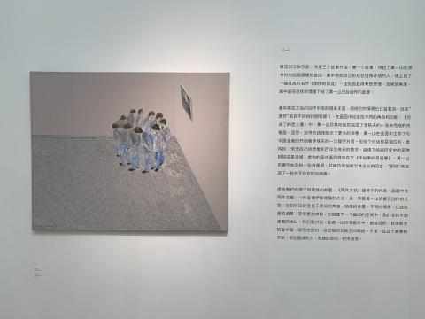 《绕圈的人》 120×150cm 布面综合材料 2008