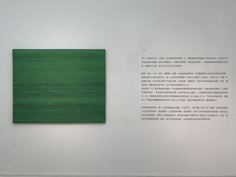《草地》 120×150cm 布面丙烯 2010