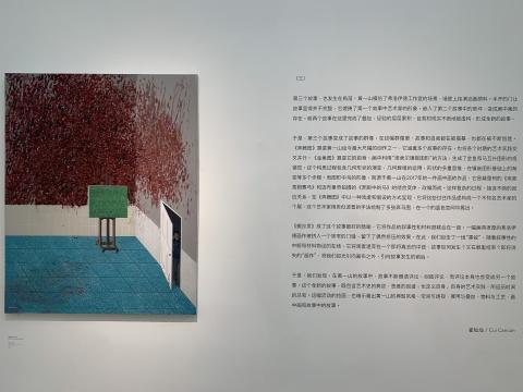 《堆满颜料的工作室》 160×120cm 布面综合材料 2019