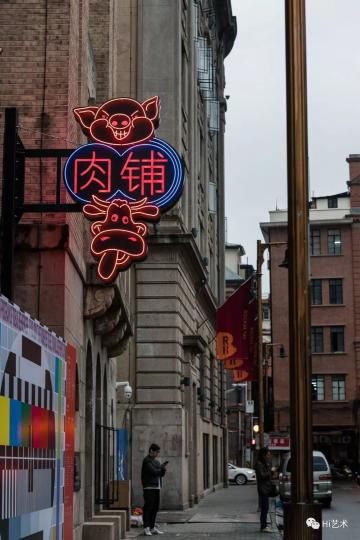 """Tobias Rehberger《上海外滩美术馆Blackbird肉铺》,2019年,""""托比亚斯·雷贝格:如果你的眼睛不用来看,就会用来哭""""展览现场,上海外滩美术馆。由艺术家、纽格赫姆施耐德(柏林)及麦勒画廊(北京与卢森)惠允。图片由上海外滩美术馆提供"""