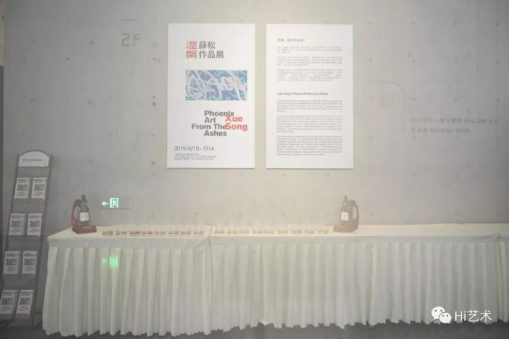展览开幕现场