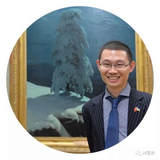 魏祥奇 美术学博士、中国美术馆副研究馆员