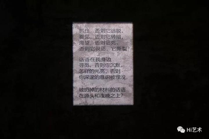 二楼展厅起始的无名诗出自法国诗人伊夫·博纳富瓦的诗集《杜弗的动与静》
