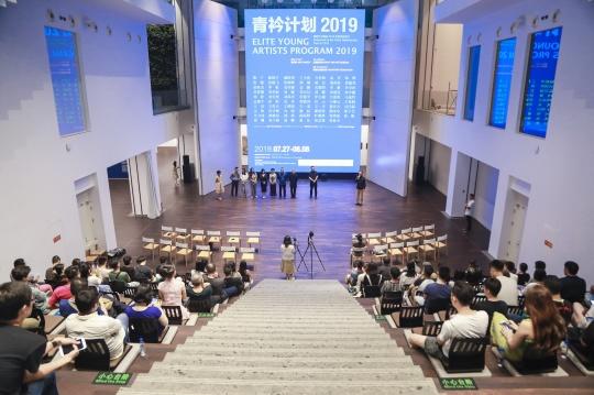 """""""青衿计划2019""""在观唐美术馆开幕"""