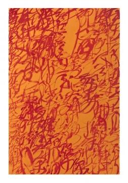 王冬龄(1945年生) 《苏轼<念奴娇.赤壁怀古>》 99×66cm 水墨纸本 2018谁先觉,新加坡