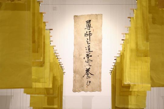 """""""汉纸越千年:载道藏真""""展览现场"""