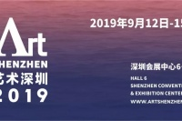 2019艺术深圳公布参展画廊名单,常青,Amy,亚洲艺术中心,徐龙森,Kenna,Shan