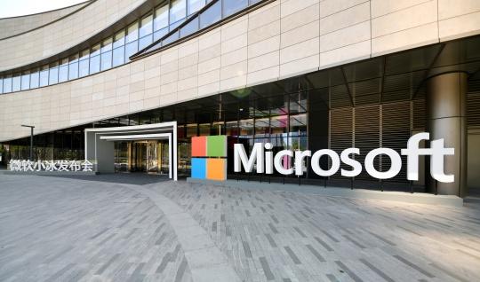 """""""第七代微软小冰""""年度发布会现场外景"""